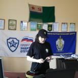 В Башкортостане в рамках партийного проекта прошел онлайн урок по огневой подготовке