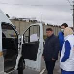 Жуковские партийцы провели мониторинг качества работ по дезинфекции подъездов