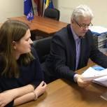 Предварительное голосование в Люберцах пройдет в онлайн-формате