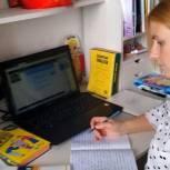 Ни одна семья, воспитывающая детей-инвалидов в Серпухове, не останется без внимания
