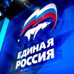 Членство в «Единой России» Николая Романова приостановлено