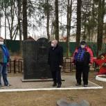 Рузские партийцы провели мониторинг памятников павшим воинам
