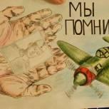 В Подмосковье определили имена победителей областного конкурса открыток к 75-летию Великой Победы