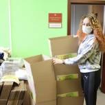 Павловопосадские молодогвардейцы и воспитанники «Юниора» собрали и развезли продуктовые наборы нуждающимся