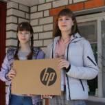 Депутат облдумы Василий Евсеев подарил многодетной семье из Трубчевска ноутбук