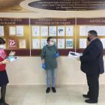 Школьникам Башмаковского района переданы ноутбуки
