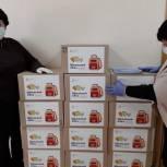 В Балашихе школьники получают продуктовые наборы