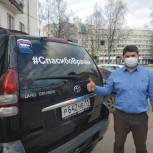 Автомобилисты Сыктывкара смогут поблагодарить врачей
