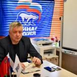Подъезды в многоквартирном доме в микрорайоне ЦОВБ Балашихи обработали после обращения к депутату