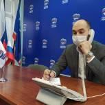 Павел Корнеев провёл приём граждан Королёва в онлайн формате