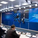 Члены «Единой России» направят месячную зарплату на помощь гражданам и медикам