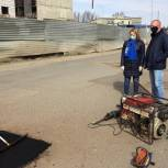Одинцовские единороссы организовали ямочный ремонт на улице Чистяковой