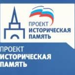 Сухиничи присоединились к акции «Сад памяти»