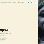 В праздник Весны и Труда в Алтайском крае запускается проект  «Город трудовой доблести»