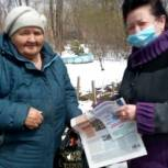 Депутат Законодательной Думы в Хабаровском крае помогла доставить продукты пенсионерам