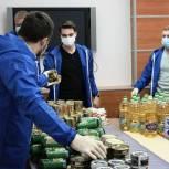 В Тюмени ко Дню Победы бывшим малолетним узникам фашистских концлагерей вручают продуктовые наборы