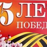 Игорь Брынцалов: Празднование 75-летия Победы состоится в Подмосковье, несмотря на пандемию
