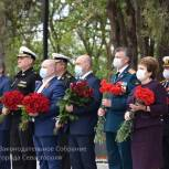 В Севастополе почтили память освободителей города
