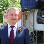 Аркадий Фомин: Пусть не угасает огонь, зажженный в честь великого подвига нашего народа