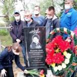 В селе Кочемирово установили памятник участнику Великой Отечественной войны