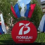 Всегда на связи: единороссы поздравили каждого ветерана ВОВ в Алтайском крае