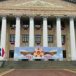 Партийцы Жуковского украсили город к празднику