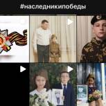 Сотни саратовцев прочитали стихи и спели песни военных лет