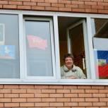 Активисты МГЕР провели 9 мая акции в Рязани
