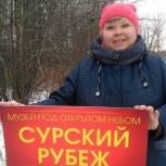 Леонид Пронин: Память о подвиге строителей Сурского рубежа должна быть возвращена их потомкам