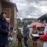 В Корнилове детям из многодетных и малообеспеченных семей передали ноутбуки