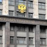 Госдума одобрила во II чтении законопроект «Единой России» о заочном проведении собраний в многоквартирных домах