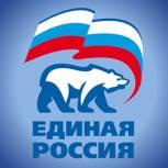 В Уральском МКС формирование кадрового резерва Партии ведётся в онлайн-режиме