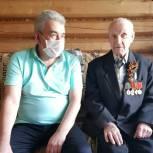 Леонид Черкесов поздравил с Днем Победы Григория Кузьмича Ивакова