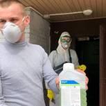 Черноголовские депутаты проверили дезинфекцию подъездов