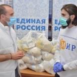 Волонтеры доставили продукты хабаровским семьям, в которых воспитываются особенные дети