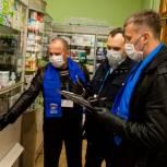 В Великих Луках «Народный контроль» проверил наличие защитных средств  в аптеках