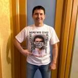 Анатолий Чиканчи провел семейную зарядку в онлайн-режиме