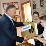 Многодетная семья Афанасьевых поблагодарила Федора Тощева