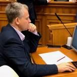Владимир Гольберт провел онлайн-прием, в ходе которого помог решить проблемы жителей городских округов Зарайск и Луховицы