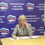 Вопросы поддержки малого и среднего бизнеса в условиях пандемии обсудили на тематическом приеме в Балашове