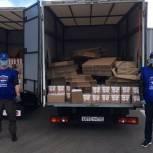 Волонтёры доставили в Одинцово 600 продуктовых наборов для многодетных семей