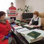 Магаданцы попросили Ксению Суханкину  повлиять на недобросовестную управляющую компанию