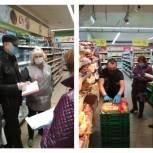 В Пскове «Народный контроль» провел мониторинг городских аптек и магазинов