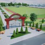В поселке Александро-Невский появится Парк Героев