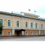 Определена дата проведения публичных слушаний об исполнении областного бюджета