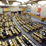 «Единая Россия» внесла в Госдуму поправку о защите единовременных выплат на детей от судебных взысканий