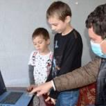 Аткарский депутат подарил многодетной семье ноутбук