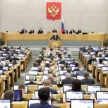 «Единая Россия» внесла в Госдуму законопроект об отсрочке платежей по задолженностям для бизнеса и пенсионеров