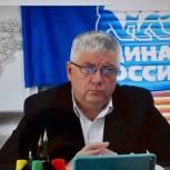 Партийцы Балашихи обсудили ход проведения предварительного голосования «Единой России» и подготовку к Параду Победы