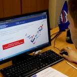 Свыше миллиона избирателей зарегистрировались для участия в предварительном голосовании «Единой России»